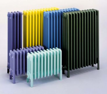 Classic floor-standing radiators