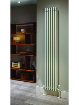 Retro vertical aluminium radiator in white